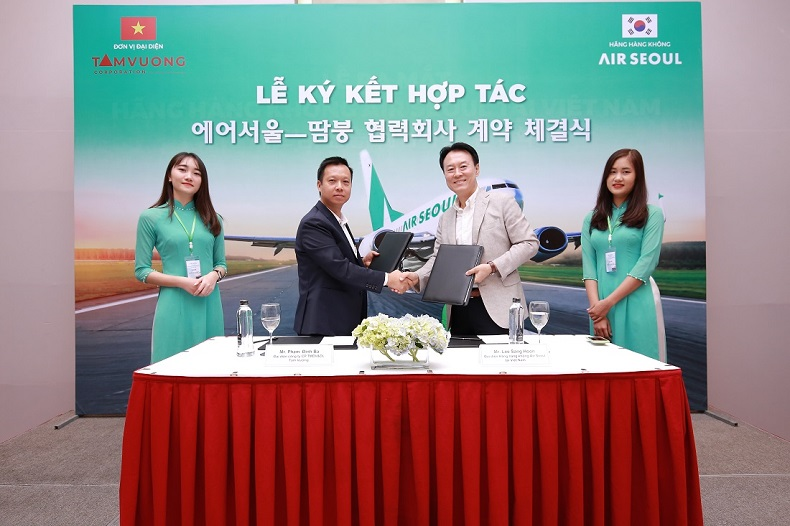 air-seoul-cooperation-agreement