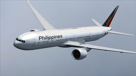 Vé máy bay Philippine Airlines